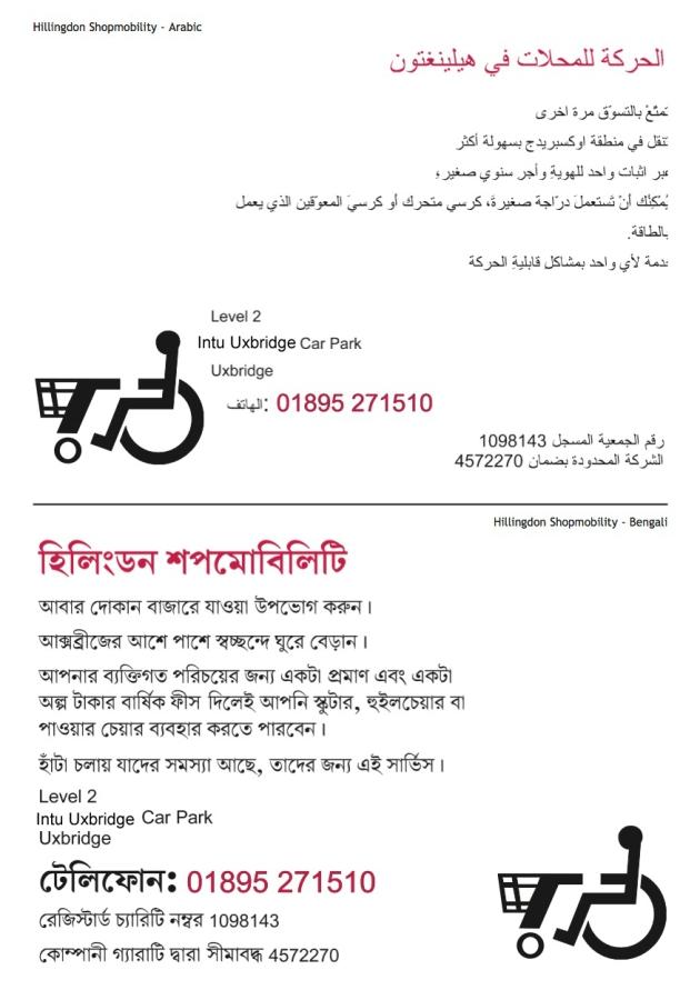 Arabic and Bengali